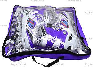 Роликовые коньки подростковые, 39-42 размер, ST 9005  466-586 L ФИОЛ, цена