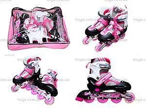 Роликовые коньки раздвижные, 39-42 размер, JP-F1  466-12 L РОЗ