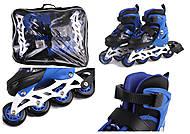 Ролики 30-33 колёса PU, в сумке, синие, 9566-S, интернет магазин22 игрушки Украина
