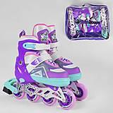 Ролики размер 30-33 колёса PU  в сумке фиолетовые, 7488-S, купити