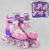 """Ролики с подсветкой """"Best Roller"""" S розовый (30044-S), 30044-S, toys"""