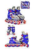 Ролики Best Roller синие 30-33, 247531130S, отзывы