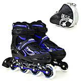 Ролики «Best Roller» размер 35-38 черно-синие, 6006, набор