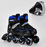 Ролики Best Roller размер 35-38 синие, 5700СИНM, фото
