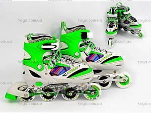 Ролики для детей 39-42 размер. зеленый цвет, ST 9005  466-586 L ЗЕЛЕН