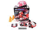 Ролики для детей со шлемом и защитой, 34-37 размер, F1-k9Mчерв