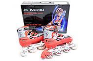 Ролики красные раздвижные «Kepai» размер 38-41 , F1-S6, отзывы