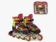 Ролики Best Roller размер 34-37 (М), красно-зеленые, A2549005220, отзывы