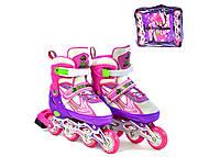 Ролики Best Roller размер 34-37(М), розовые с фиолетовым, A2549405660, фото