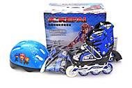 Ролики раздвижные 30-33 размер KEPAI, синие, алюминиевая рама, F1-S2S, игрушка