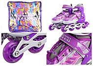Ролики раздвижные в сумке с PU колесами, BC-RS-0007, фото