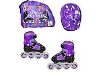 Детские ролики, со светящимися колесами , BC-RS-0012, интернет магазин22 игрушки Украина