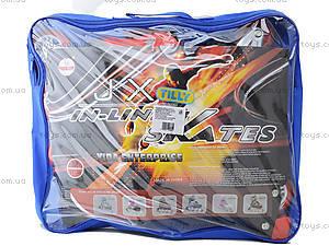 Раздвижные детские ролики, BT-RS-0010, іграшки