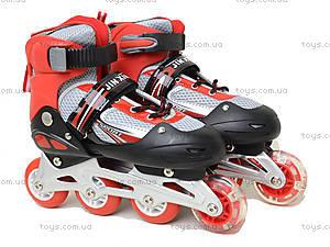 Раздвижные детские ролики, BT-RS-0010, купити