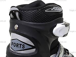 Детские ролики для спортивных катаний, BT-RS-0012, купить