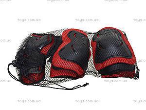 Ролики раздвижные, размер 35-38, BT-RS-0019, игрушки