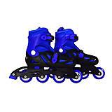 Ролики раздвижные «Extreme Sport» 37-40 размер синие, YW0354L, детские игрушки
