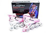 Ролики раздвижные «Kepai» размер 38-41 розовые, F1-S6, купить