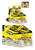 Ролики размер М, цвет желтый, А24832M ЖЕЛТ, интернет магазин22 игрушки Украина