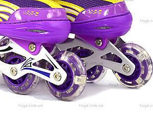 Ролики размер S, цвет фиолетовый, А24831S ФИОЛ, купить
