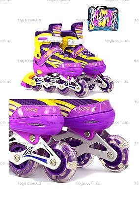 Ролики размер S, цвет фиолетовый, А24831S ФИОЛ