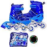 Ролики S (30-33) металлическая рама, колеса PU со свет, синий , R2075, игрушка