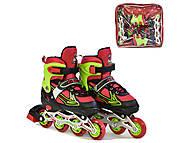 Ролики Best Roller красные с салатовым, A2548303200, интернет магазин22 игрушки Украина