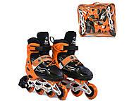 Ролики раздвижные, размер 30-33 S, оранжево-черные, A2550750405, отзывы