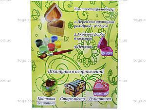 Роспись деревянной шкатулки «Романтика», 94216, купить