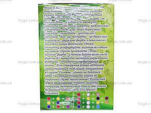 Роспись деревянной шкатулки «Романтика», 94216, фото
