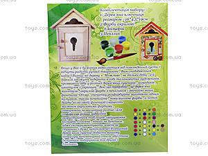 Роспись ключницы своими руками «Домик для кошечки», 94225, фото