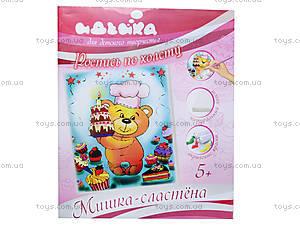 Роспись по холсту для детей «Медвежонок лакомка», 7107, цена