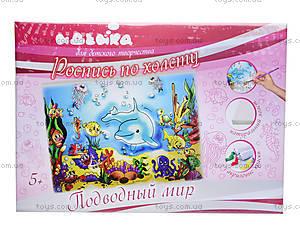 Набор для росписи по холсту «Подводный мир», 71153, цена