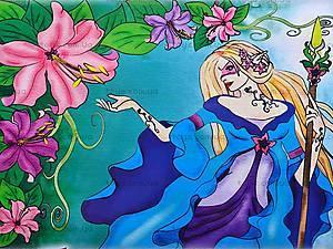 Роспись по холсту «Принцесса эльфов», 7117, цена