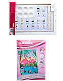 Набор для росписи по холсту «Розовые фламинго», 7125, фото