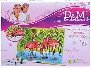 Роспись по холсту «Розовый фламинго», 34447