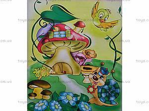 Роспись по холсту «Сказочный домик», 7111, цена