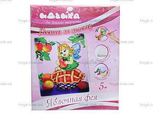 Роспись по холсту для девочек «Яблочная фея», 7108, цена
