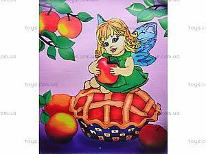 Роспись по холсту «Яблочная фея», 7108, цена