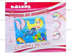 Роспись по холсту «Дельфин и русалка», 71312, купить