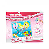Роспись по холсту «Дельфин и русалка», 71312, купить игрушку