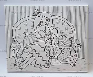 Роспись по холсту «Любимец», 60758, купить