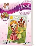 Набор для росписи по холсту «Маленькая Принцесса», 33214, купить