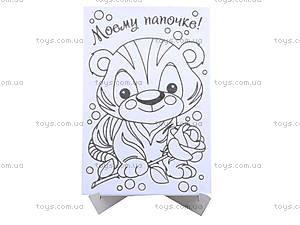 Роспись по холсту «Моему папочке», 15129164Р, купить