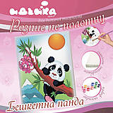 Роспись по холсту «Озорная панда», 7130, интернет магазин22 игрушки Украина