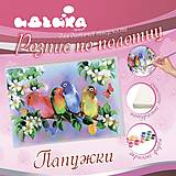 Роспись по холсту «Попугайчики» 25*35см, 7116, интернет магазин22 игрушки Украина