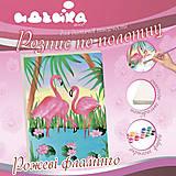 Набор для росписи по холсту «Розовые фламинго», 7125, купить игрушку