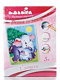 Роспись по холсту «Слоненок», 7101, игрушки