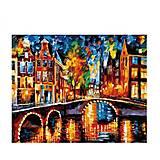 Роспись по номерам «Огни Амстердама», КН1013, купить