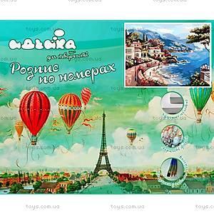 Роспись по номерам «Вид на Париж», КН1107, фото